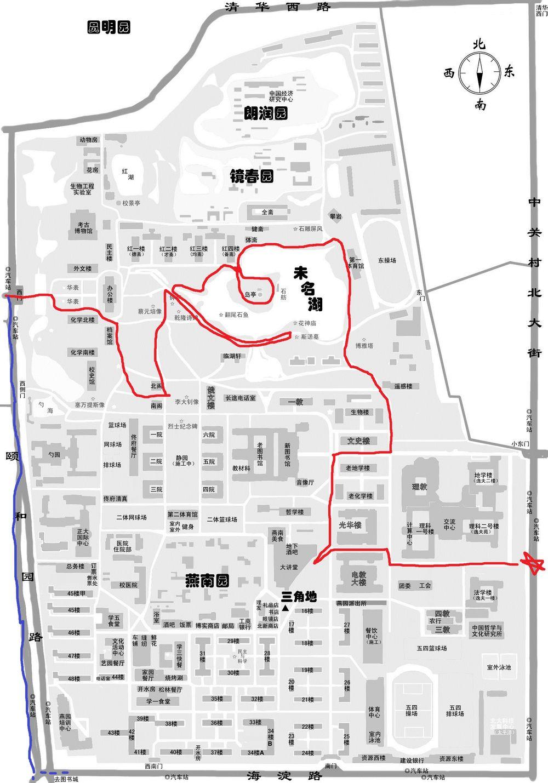 北大东南门—邱德拔体育馆—百周年纪念讲堂—北京大学图书