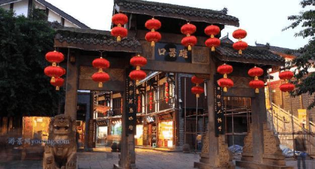 重庆主城区好玩的地方(4)