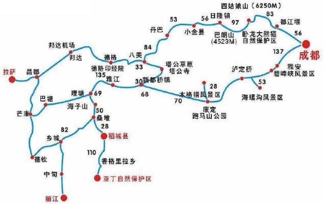 香格里拉在哪里啊_从稻城县城驱车83  公里来到风景如画的香格里拉乡,沿崎岖的山路乘车