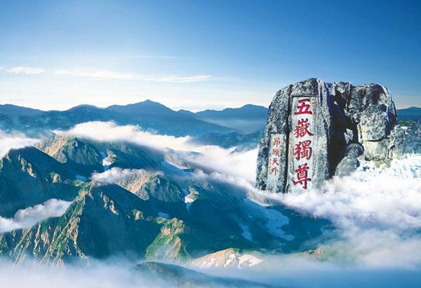 著名风景名胜有天柱峰,日观峰,百丈崖,仙人桥,五大夫松,望人松,龙潭飞