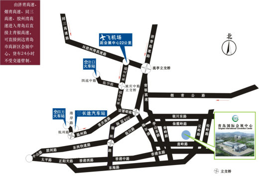 青岛火车站广场就有发往威海