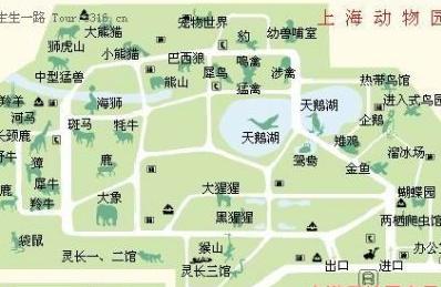 要出发周边游 周边游攻略 上海动物园门票多少钱  门票·
